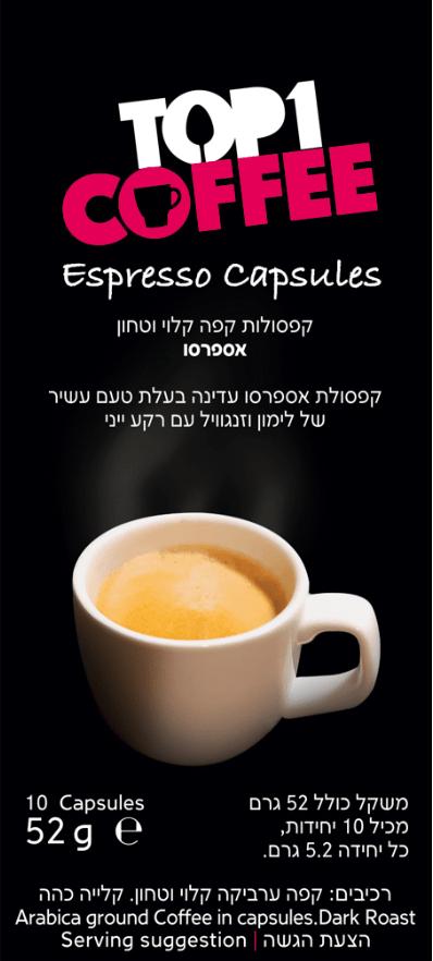 The TOP1 Coffee - Espresso Capsules Box