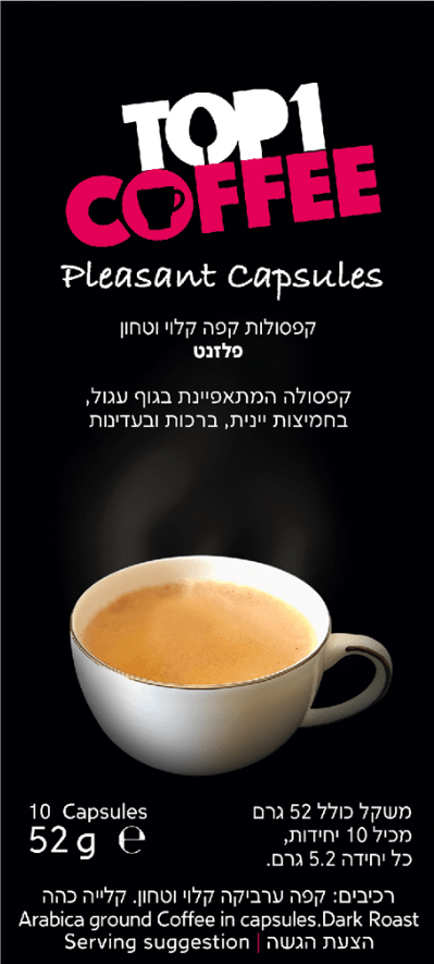 The TOP1 Coffee - Pleasant Capsules Box