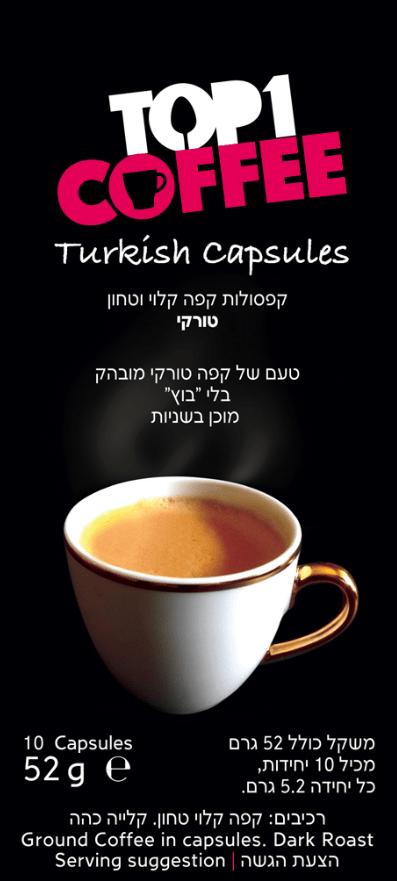 The TOP1 Coffee - Turkish Capsules Box
